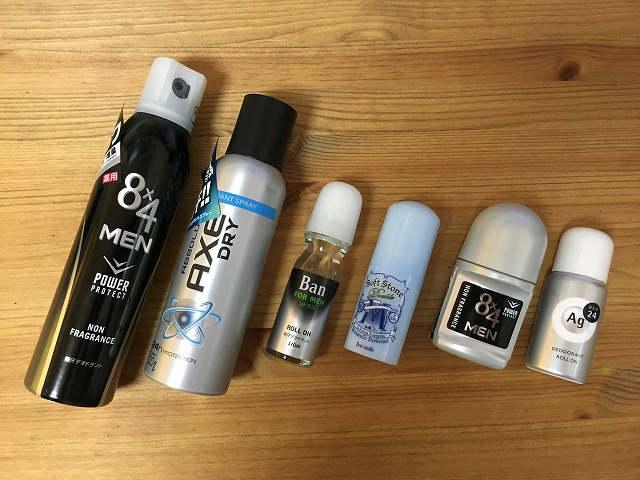 市販で強力なメンズ制汗剤